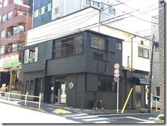 喜久井町お店プレOPENIMG_3811